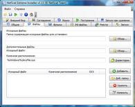NetScat Extreme Installer: скриншот #2